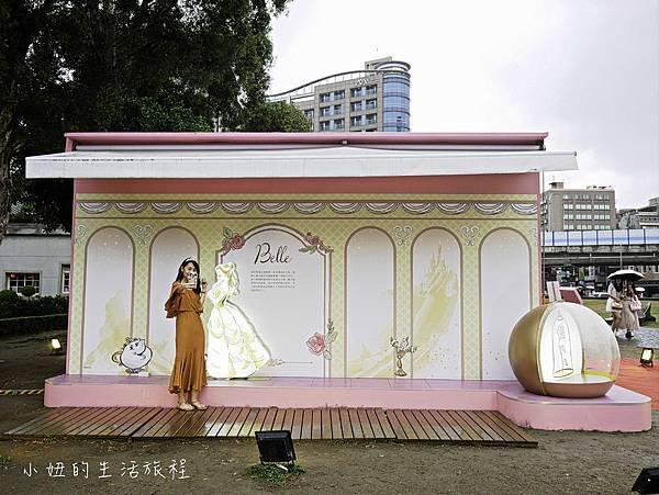 公主迪士尼,華山,免費展覽 (2-29).jpg