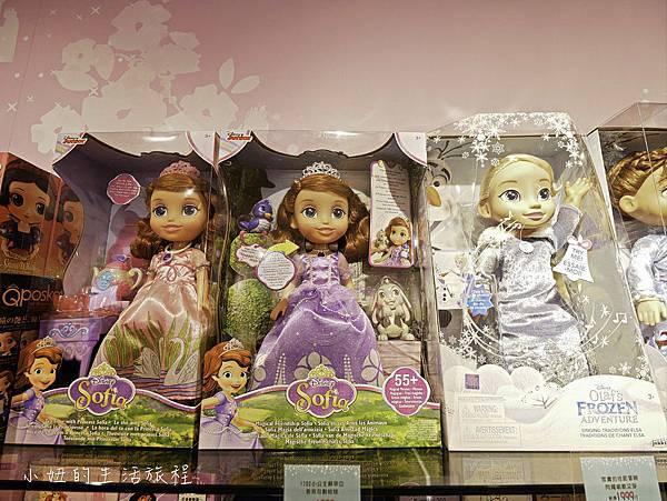 公主迪士尼,華山,免費展覽 (5-29).jpg