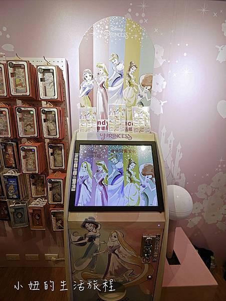 公主迪士尼,華山,免費展覽 (17-29).jpg