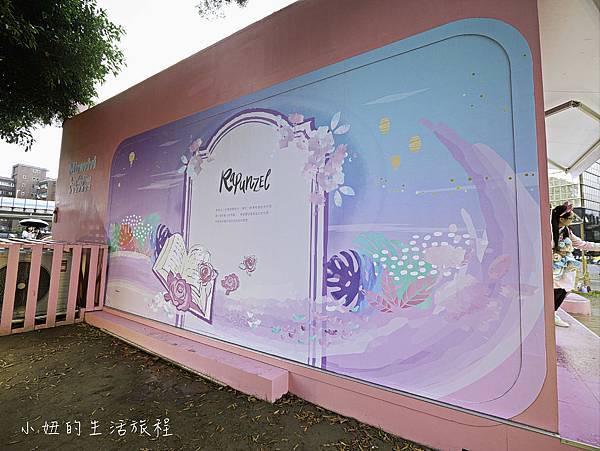 公主迪士尼,華山,免費展覽 (23-29).jpg