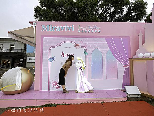 公主迪士尼,華山,免費展覽 (24-29).jpg
