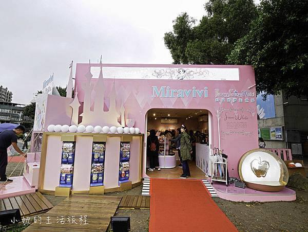 公主迪士尼,華山,免費展覽 (27-29).jpg