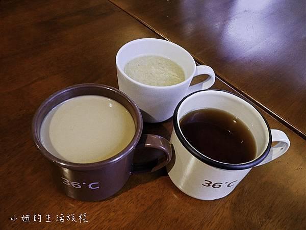 三義綠波浪早餐-1.jpg