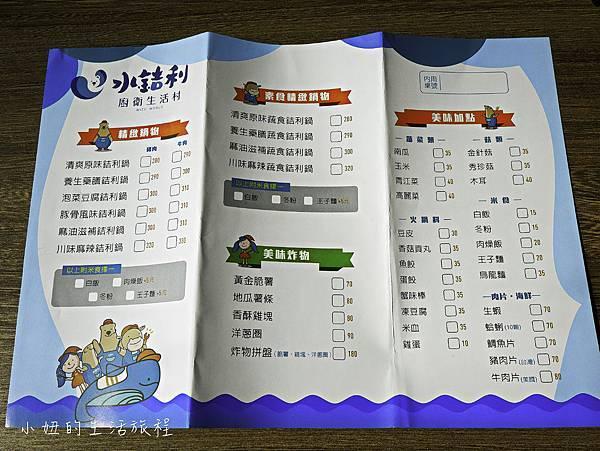 彰化水龍頭觀光工廠-25.jpg