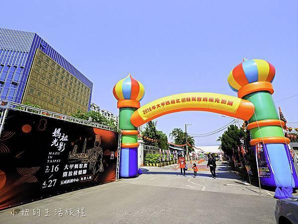 大甲媽祖台北,南港玉成-1.jpg