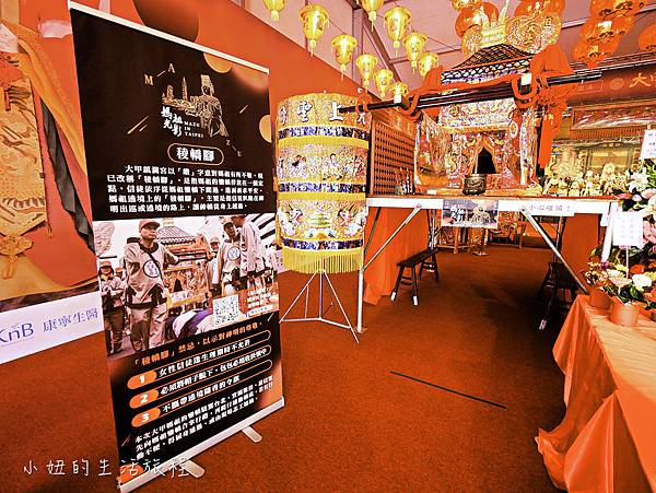 大甲媽祖台北,南港玉成-13.jpg