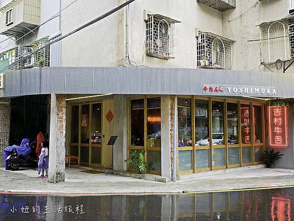 台北牛舌專賣店-1.jpg