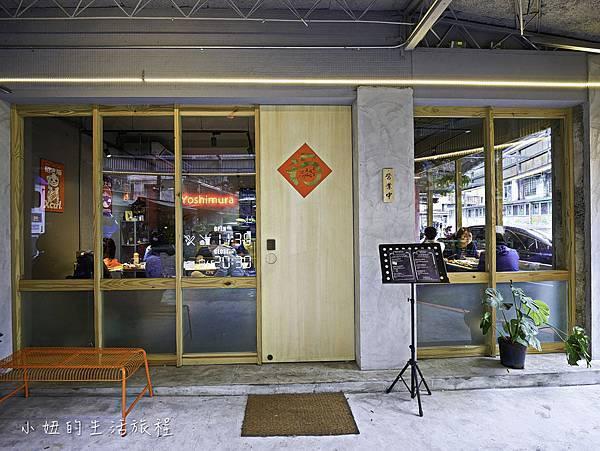 台北牛舌專賣店-2.jpg