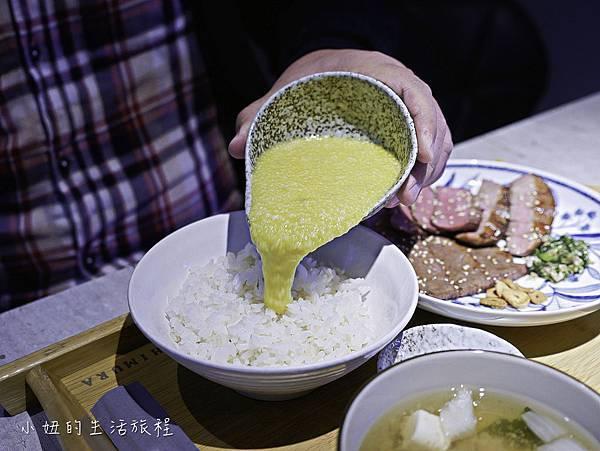 台北牛舌專賣店-19.jpg