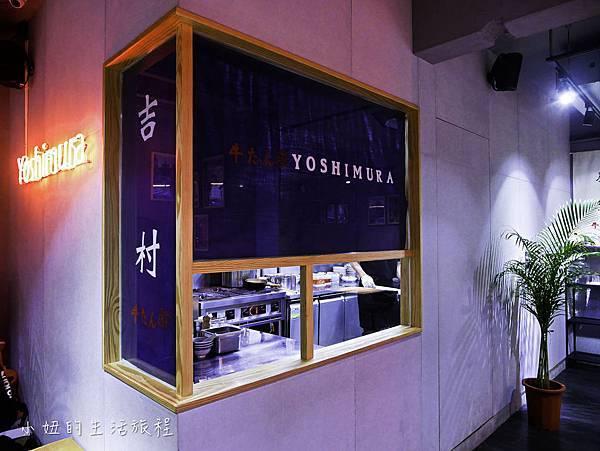 台北牛舌專賣店-27.jpg