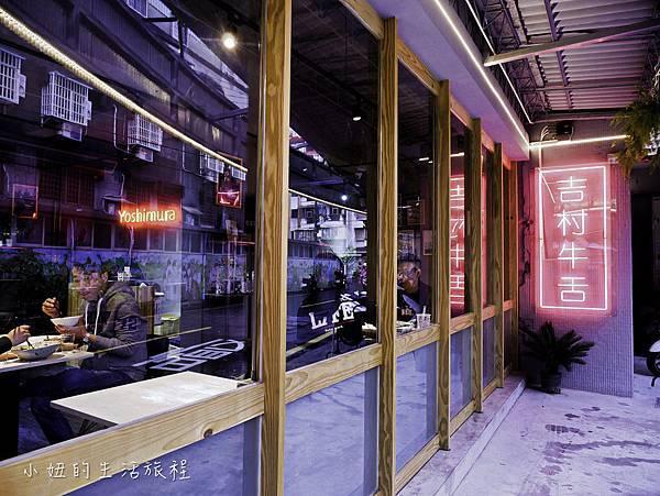 台北牛舌專賣店-28.jpg