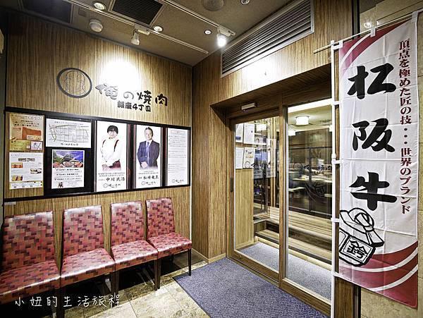 俺の焼肉 銀座4丁目-2.jpg