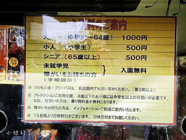 淺草花屋敷遊樂園-2.jpg