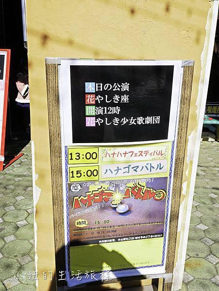 淺草花屋敷遊樂園-26.jpg