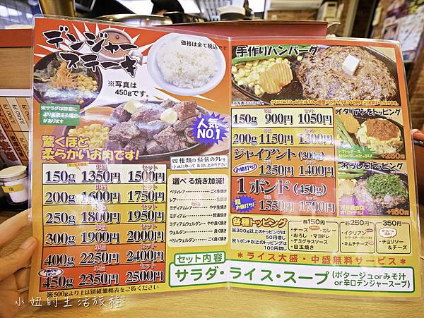 淺草花屋敷遊樂園附近牛排-10.jpg