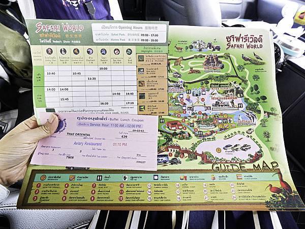 曼谷 動物園-3.jpg