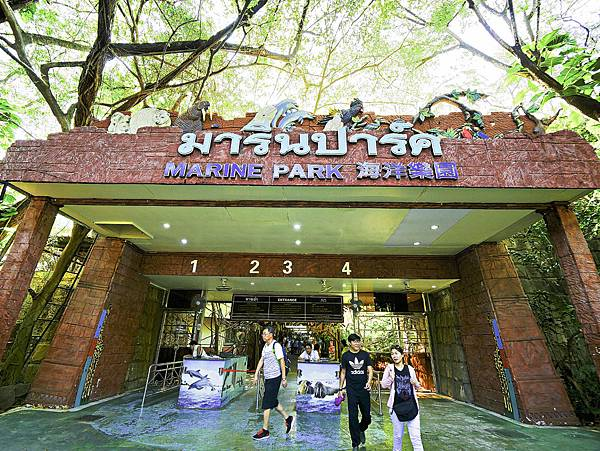 曼谷 動物園-53.jpg
