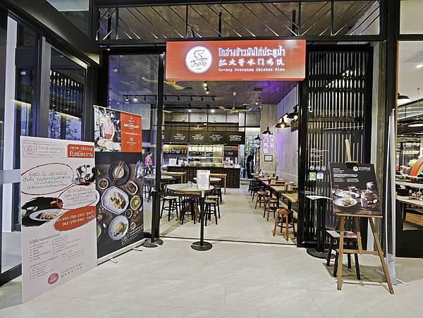 market 紅大哥水門雞肉飯-11.jpg