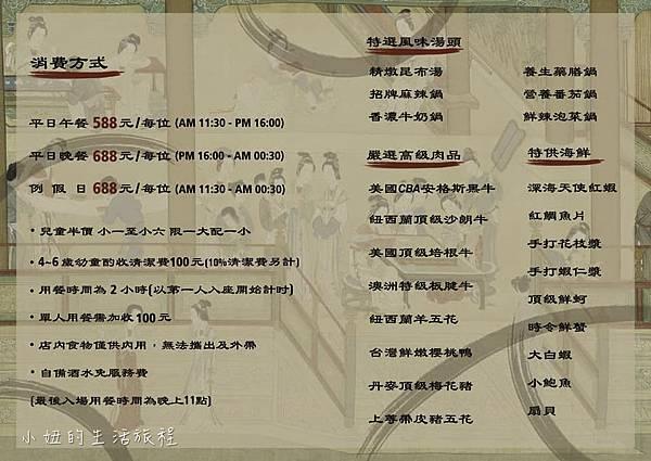 鼎豐麻辣鴛鴦鍋,公館吃到飽火鍋-1.jpg