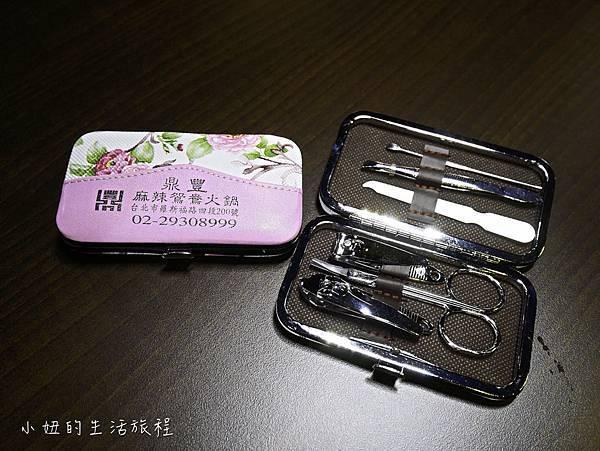 鼎豐麻辣鴛鴦鍋,公館吃到飽火鍋-25.jpg