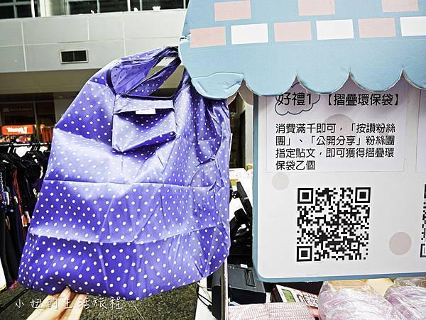 南港內衣特賣會-4.jpg