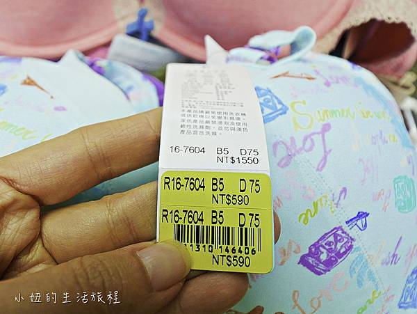南港內衣特賣會-41.jpg