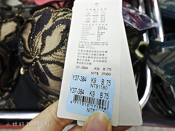 南港內衣特賣會-45.jpg