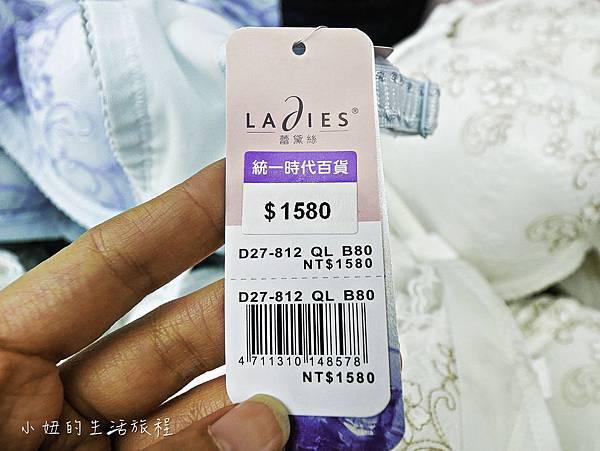 南港內衣特賣會-68.jpg