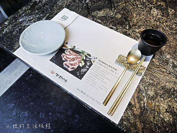 三元 花園韓式料理,潭美店-11.jpg