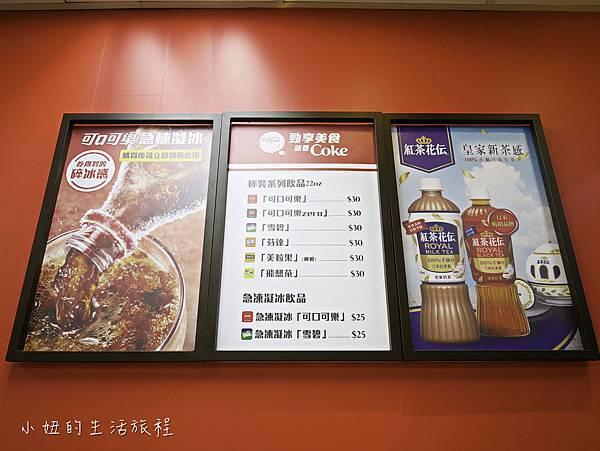可口可樂小七門市-15.jpg