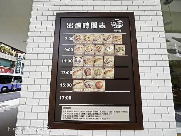 布列德,芋泥肉鬆麵包,芋泥波波-2.jpg
