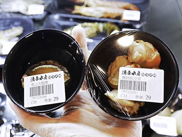 漁季水產超市火鍋,林口-18.jpg