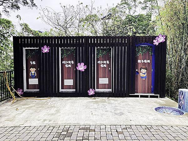 彩虹樹藤溜滑梯,三峽老街,特色公園 (12-13).jpg