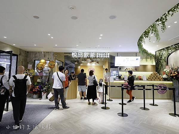 悅品飲茶,微風南山,台北-1.jpg