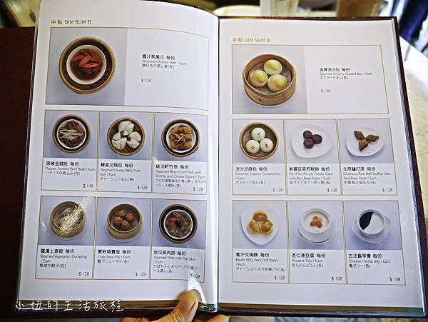 悅品飲茶,微風南山,台北-8.jpg