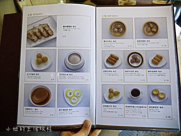 悅品飲茶,微風南山,台北-7.jpg