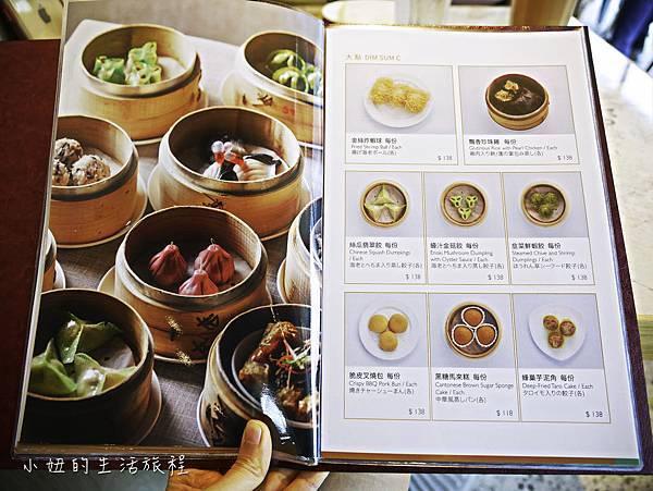 悅品飲茶,微風南山,台北-9.jpg