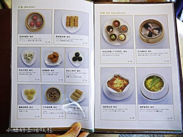 悅品飲茶,微風南山,台北-10.jpg