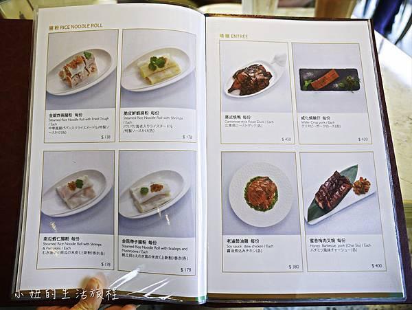 悅品飲茶,微風南山,台北-11.jpg