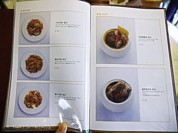 悅品飲茶,微風南山,台北-12.jpg