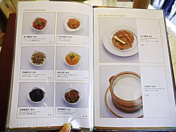 悅品飲茶,微風南山,台北-13.jpg