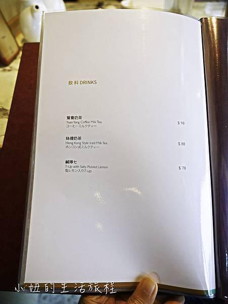 悅品飲茶,微風南山,台北-14.jpg