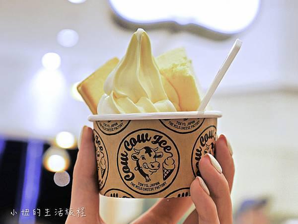 霜淇淋-1
