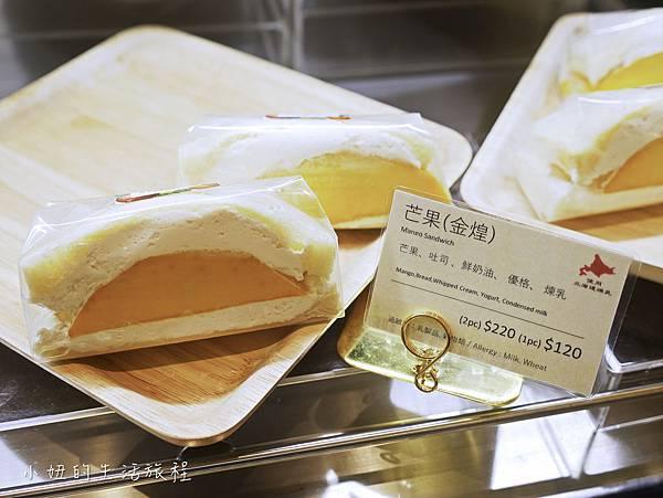 9 Palette Parlor九州屋,水果三明治-3.jpg
