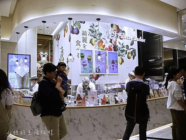 9 Palette Parlor九州屋,水果三明治-6.jpg