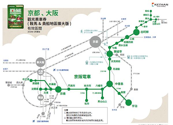 觀光乘車券(鞍馬&貴船地區擴大版)  交通路線圖.png
