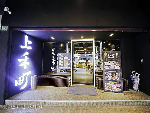 上和町,新店-1.jpg