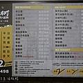 上和町,新店-11.jpg