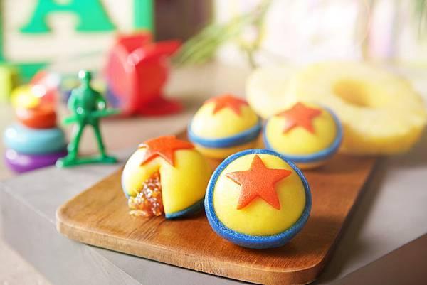 Dragon Wind_Pineapple Pixar Ball.jpg