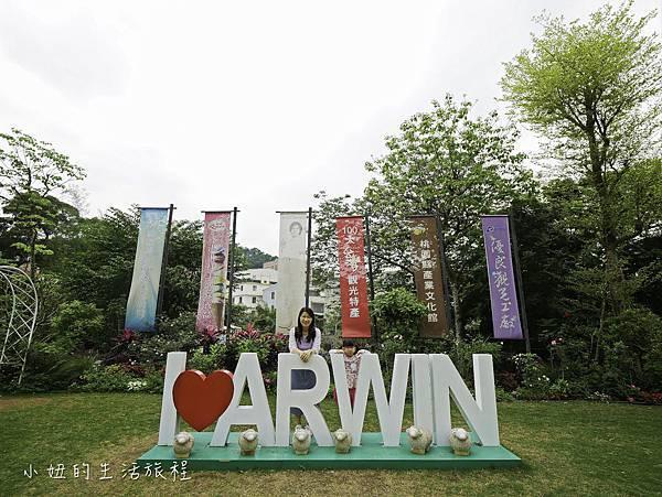 桃園楊梅雅聞魅力博物館-21.jpg